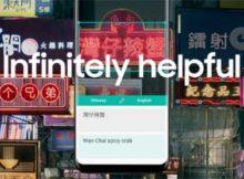 Samsung переносит сроки запуска Bixby Voice в США