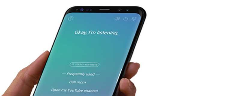 Как настроить Bixby на Galaxy S8 и Galaxy S8 +