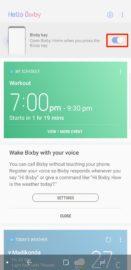 Как активировать кнопку Bixby на смартфонах Galaxy 3