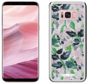 SMARTgirl Galaxy S8+ Limited Edition
