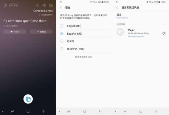 Bixby Voice поддерживает уже 4 языка
